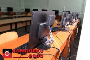 http://www.komplex2000.com/wp-content/uploads/2016/07/School2-300x200.jpg