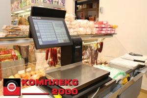 http://www.komplex2000.com/wp-content/uploads/2016/07/Supermarket1-300x200.jpg