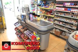 http://www.komplex2000.com/wp-content/uploads/2016/07/Supermarket2-300x200.jpg